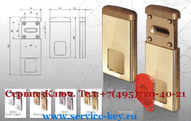 MG-220-ABS (магнитная защита сувальд. элемента) ABS бронза.  1. Защитные накладки серии MG-220 разработны с целью...
